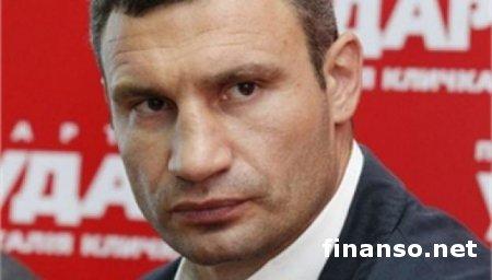 """Лидер """"УДАРа"""" В. Кличко подтвердил, что намеревается баллотироваться в Президенты"""