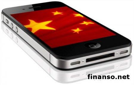 Apple хочет сотрудничать с China Mobile - крупнейшим оператором в мире