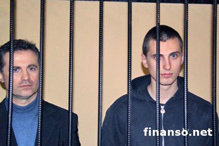 Апелляционный суд Киева оставил приговор Павличенко без изменений - выводы