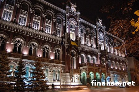 Замглавы Нацбанка Украины уходит в отставку - причины