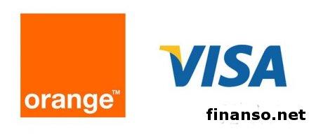 Финансовые услуги в Африке налаживают Visa и Orange. Реакция рынка