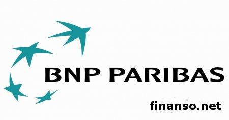 Рост чистой прибыли BNP Paribas составил 2,4 процента