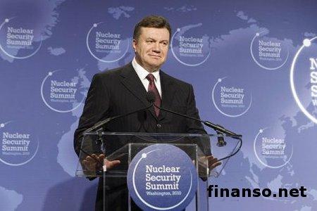 В Facebook открыт аккаунт Администрации президента Украины В. Януковича