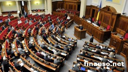Верховная Рада закрылась, не приняв ни одного решения
