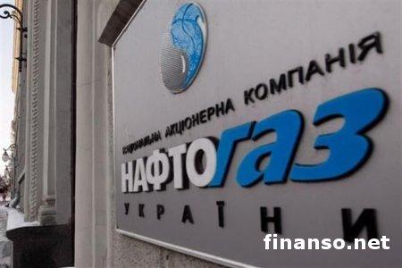 """""""Нефтегаз Украины"""" потерял свою долю в """"Укргаз-Энерго"""" - причины"""