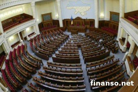 Парламент ВР Украины сегодня может отменить депутатские льготым