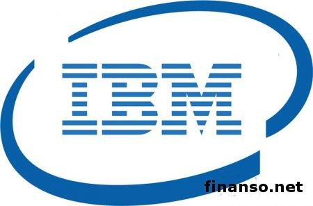 В серверный бизнес IBM готова вложить 1 млрд. долларов. Реакция инвесторов