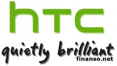 HTC переманивает пользователей iPhone. Реакция рынка
