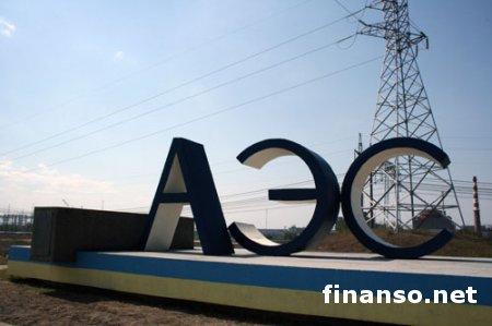 В Запорожье для ремонта оборудования был остановлен первый энергоблок АЭС