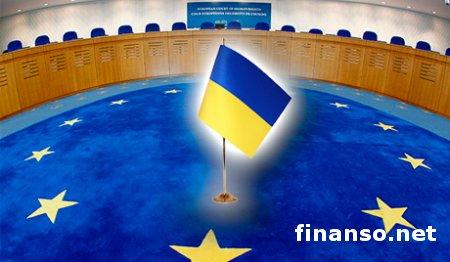 Европейский совет не принял решения относительно подписания СА с Украиной