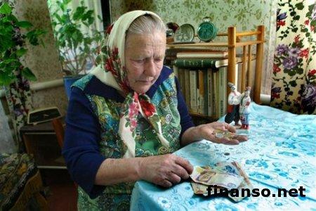 В декабре 2013-го пенсии в Украине автоматически будут увеличены - Минсоцполитики