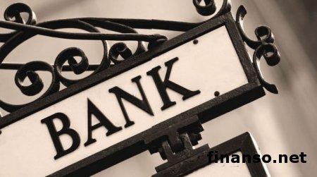Банки Украины увеличили долю кредитов в реальный сектор на 3 п.п. - НБУ
