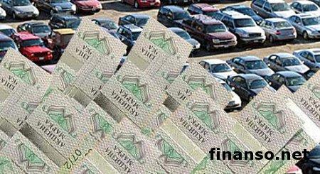 В Украине Миндоходов намерено ввести акцизный налог на легковые авто