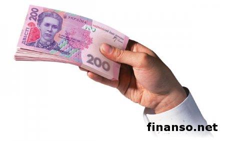 Летом 2014-го Нацбанк уменьшит максимальную сумму для наличного расчета до 50 тысяч грн.