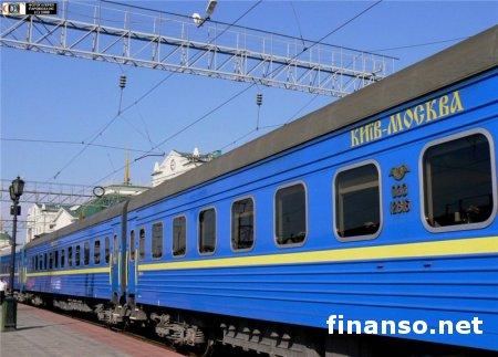 Расстояние между Москвой и Киевом можно будет преодолеть на поезде всего за 7 часов