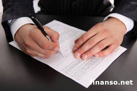 В Украине началась массовая сверка документов на недвижимость – причины