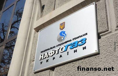 """Правительство Украины предоставило """"Нафтогазу"""" госгарантии на 4 млрд. гривен"""