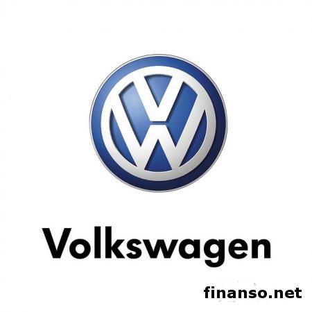 Volkswagen намерен значительно инвестировать в развитие собственного бизнеса