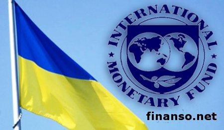 На следующей неделе намечены переговоры Украины и МВФ - удастся ли получить деньги?
