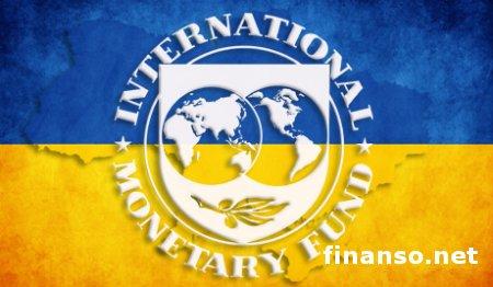 МВФ требует урезать зарплаты и сократить бюджетников в Украине