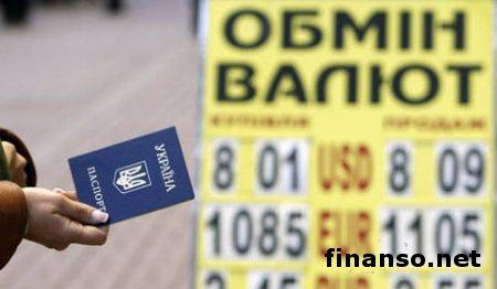 Нацбанк Украины разрешил гражданам менять валюту без паспортов