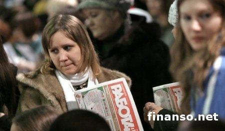 За полтора года потребительские настроения граждан Украины максимально ухудшились