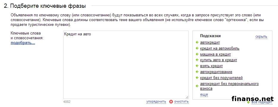 Кредит донецк украина