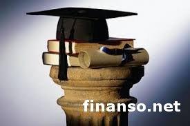 Обозначен список популярных ВУЗов III- IV уровня аккредитации в Украине