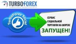 Сервис для торговли на форекс криптовалюта биткоин зарегистрироваться