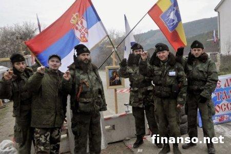 Украинские футбольные фанаты сожгли сербские флаги перед матчем в Харькове - Цензор.НЕТ 5408
