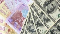 Форекс гривны форекс бонусы акции