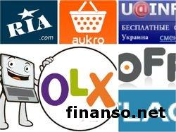 Как подать объявление на украинские сайты доска объявлений тмз 630 цена екатеринбург, б/у