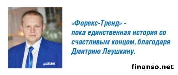 Dmitry leushkin форекс forex allum partille ppettider