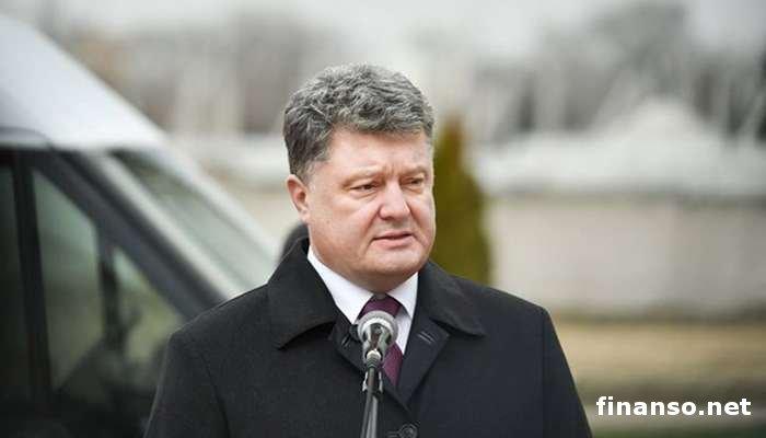 От «российской агрессии» государство Украину защищают потомки Шухевича— Порошенко