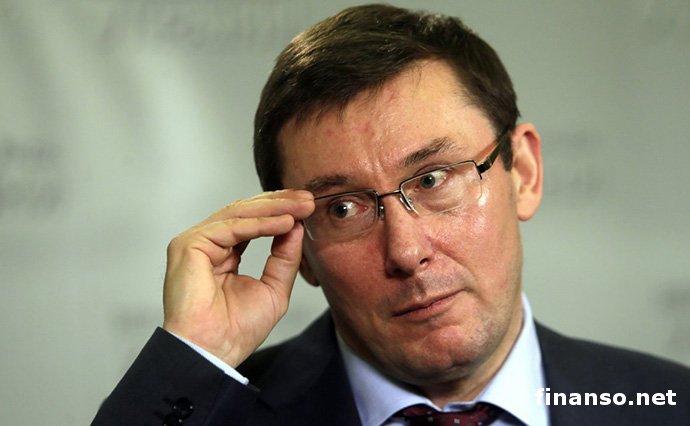 Луценко хочет сократить половину собственных замов