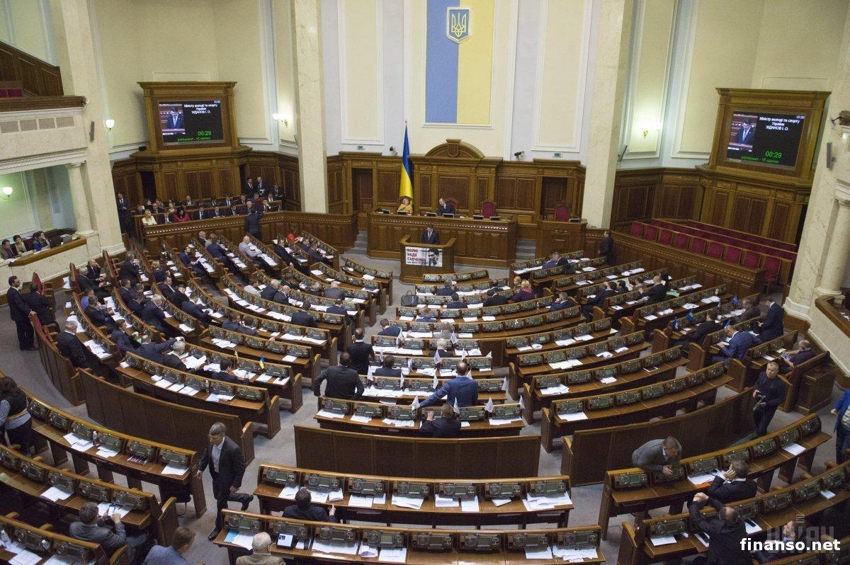 Украинка через суд добилась права назамену отчества для всех украинцев