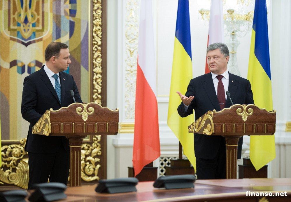 Президенты Украины иПольши подписали общую декларацию