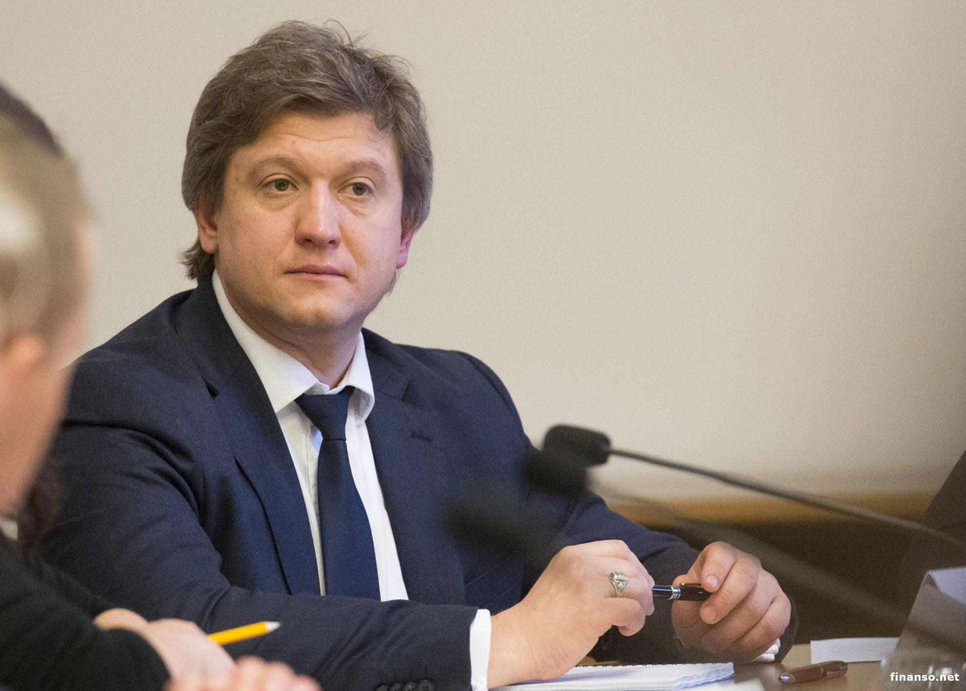 В 2017г Украина планирует привлечь девять млрд долларов— Данилюк
