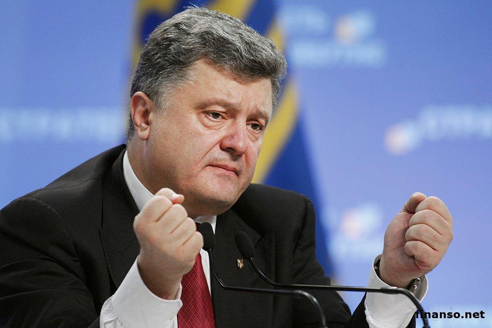 Порошенко: Принятие закона обоккупации Донбассе отрежет часть Украины