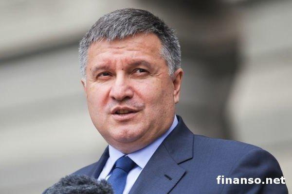 Звонят из столицы: Аваков сказал, чем повернулась облава наналоговиков Януковича