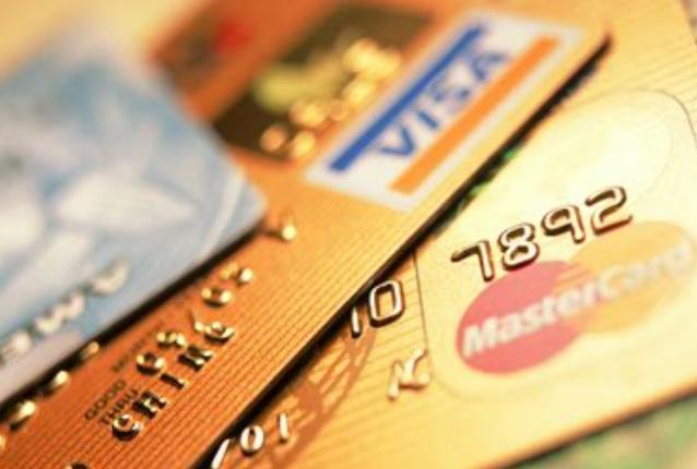 Возможности кредитной карты альфа на 100 дней